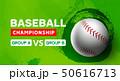ベースボール 白球 野球のイラスト 50616713