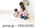 こども園 幼稚園 保育園の写真 50619393