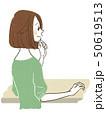 女性 人物 笑顔のイラスト 50619513