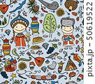Travel to Russia. Seamless pattern for your design 50619522
