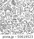 Travel to Russia. Seamless pattern for your design 50619523