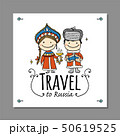 Travel to Russia. Sketch for your design 50619525