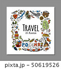 Travel to Russia. Sketch for your design 50619526
