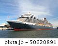クルーズ客船「クイーン・エリザベス」 50620891