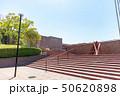 福岡市美術館 福岡県福岡市大濠公園1-6 50620898
