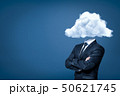 Businessman with white cloud instead of head on blue background 50621745