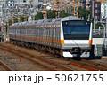 中央快速線 E233系 50621755