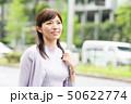 アジア人 女性 ビジネスウーマンの写真 50622774