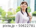 人物 アジア人 女性の写真 50622781