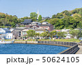 平戸ザビエル記念教会 50624105