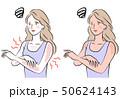 女性 日焼け ビューティーのイラスト 50624143