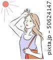 女性 日差し 紫外線のイラスト 50624147