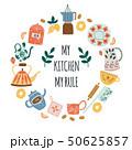 キッチン 台所 陶器のイラスト 50625857
