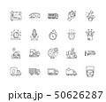 配達 アイコン イコンのイラスト 50626287
