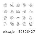 配達 アイコン イコンのイラスト 50626427