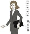 笑顔 ビジネス キャリアウーマンのイラスト 50626752