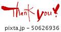 筆文字 thank youのイラスト 50626936