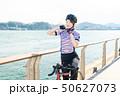 尾道 しまなみ街道 ロードバイク 50627073