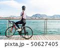尾道 しまなみ街道 ロードバイク 50627405