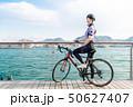尾道 しまなみ街道 ロードバイク 50627407