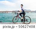 尾道 しまなみ街道 ロードバイク 50627408