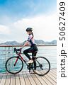 尾道 しまなみ街道 ロードバイク 50627409