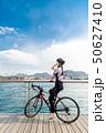 尾道 しまなみ街道 ロードバイク 50627410