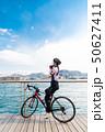 尾道 しまなみ街道 ロードバイク 50627411