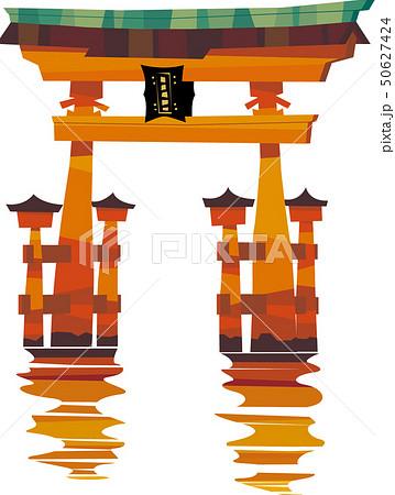 厳島神社の大鳥居 50627424