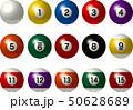 ビリヤードの球 セット 50628689