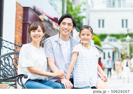 家族 50629207