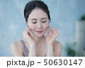 美容イメージ 50630147