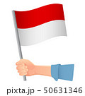 インドネシア 旗 フラッグのイラスト 50631346