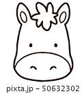 馬 動物 午のイラスト 50632302