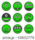 エイリアン 宇宙人 異星人のイラスト 50632779