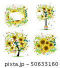 Summer style with sunflowers - tree, frames, bouquet for your design 50633160