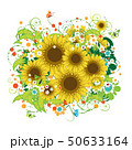 Summer bouquet with sunflowers for your design 50633164