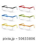 カラー 色 色彩のイラスト 50633806