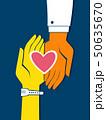 Hands Heart Doctor Patient Illustration 50635670