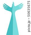 Hands Dove Illustration 50635675