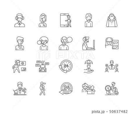 Assistance line icons, signs, vector set, outline illustration concept  50637482