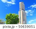 【静岡県】晴天下の浜松アクトタワー 50639051
