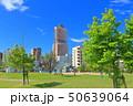 【静岡県】晴天下の浜松アクトタワー 50639064