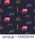 London city theme child dark blue seamless vector pattern. 50639540