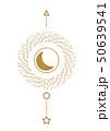 Sun and moon sacred line style geometric poster art. Astrology wall print. 50639541