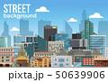 ストリート 街路 通りのイラスト 50639906
