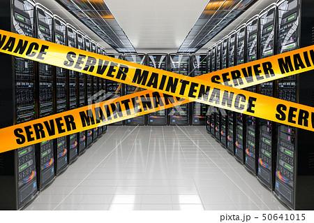 Server Maintenance concept. Server racks 50641015