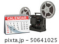Desk calendar with cinema projector 50641025