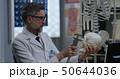 人 分析する 医師の写真 50644036