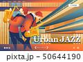 ジャズ サックス アルトサクソフォンのイラスト 50644190